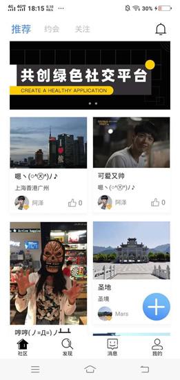 京东盼汐app