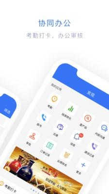 闪兔云app安卓版客户端下载