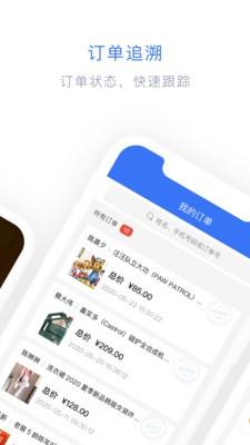 闪兔云app最新版