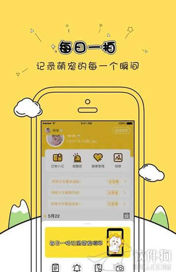 麻花宠物app官方最新版下载