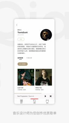 千千音乐百度官方客户端下载