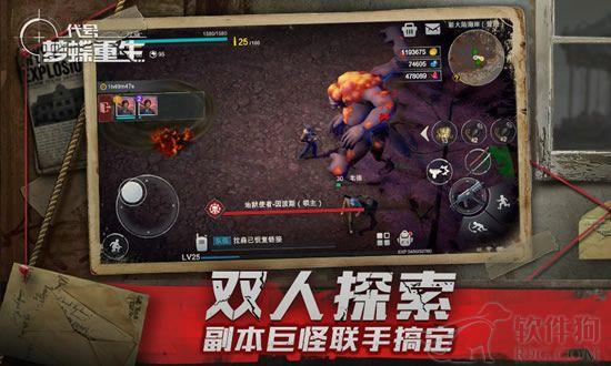 代号梦蝶重生游戏无限资源体力版