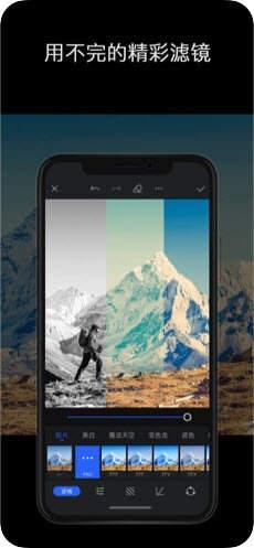 一加秋意滤镜app