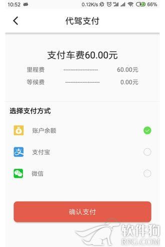 赤骏app