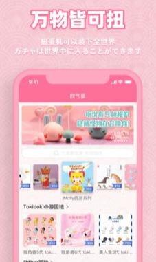 欧气蛋app安卓最新版下载