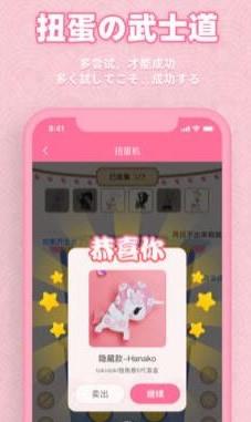 欧气蛋app手机购物平台