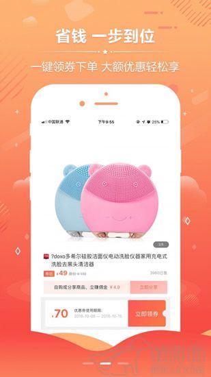 西柚优品app官方最新版下载