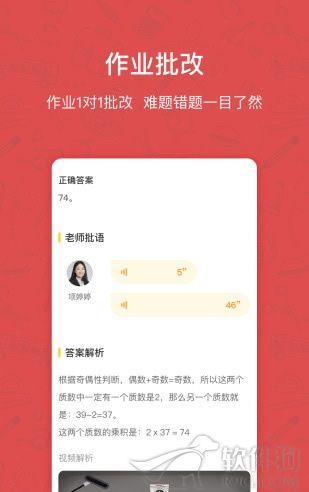 快乐学习学生app