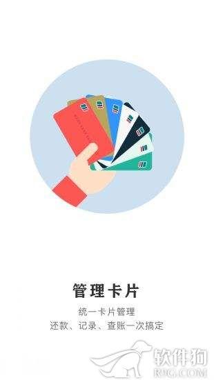 云闪付app官方