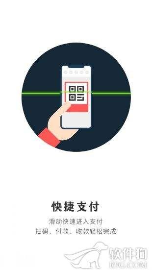 云闪付app下载