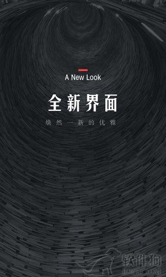 翻阅小说(凤凰书城)小说软件