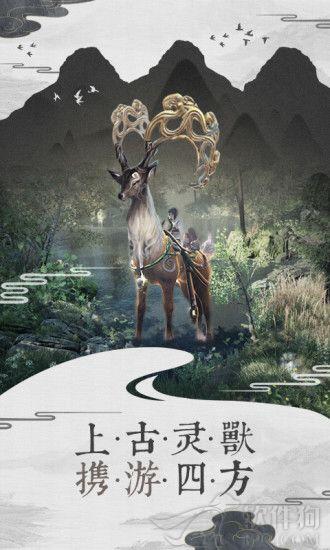 2020幻剑情缘腾讯版下载