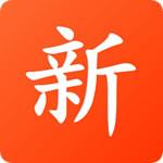 新化生活app