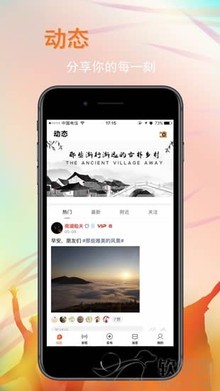 新化生活app手机最新版下载