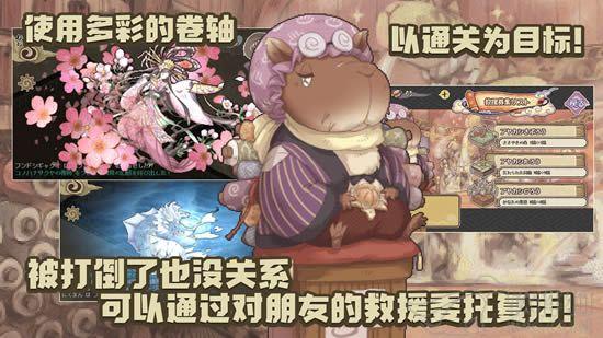 妖精幻想乡破解版官方下载