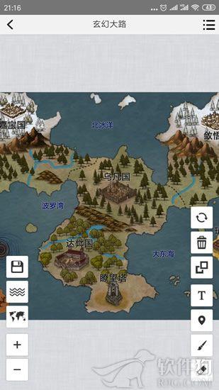 易制地图手机版安卓免费下载