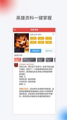 梦飞翔电竞app手机版客户端下载