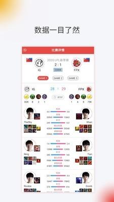 梦飞翔电竞app官方版