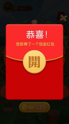 赚赚农场app2020最新版下载