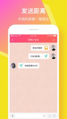 小恩爱安卓最新版app软件