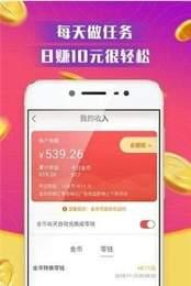 优优赞app手机赚钱软件