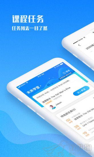 爱乐奇官方最新版app下载