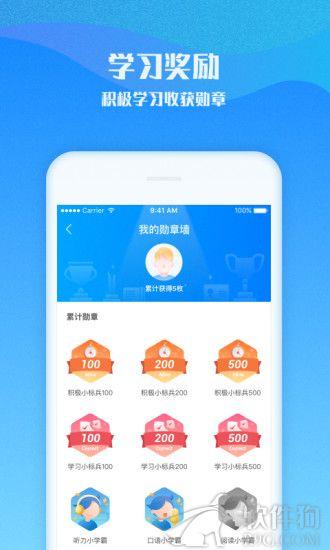 爱乐奇app