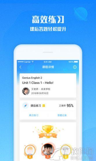 爱乐奇安卓版客户端app下载