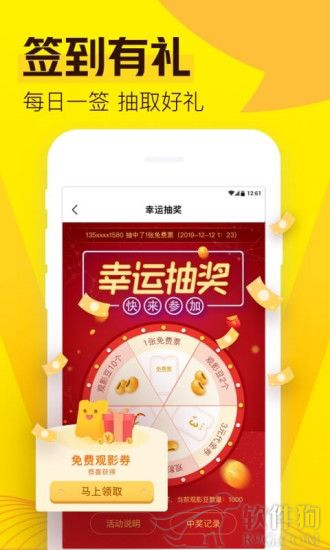 爱奇艺票务app软件最新版本