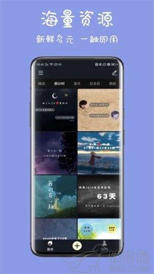 魔秀插件app