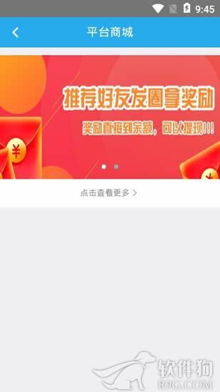 易发app官网下载