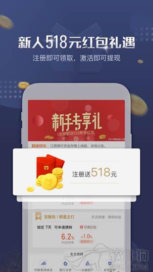 联连普金客户端app
