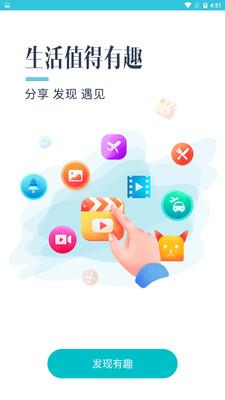 爪子app官方最新版下载