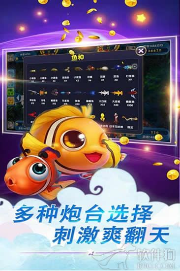 鱼丸游戏安卓最新版本下载
