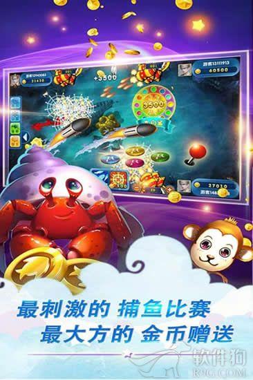 鱼丸游戏正版官方手游