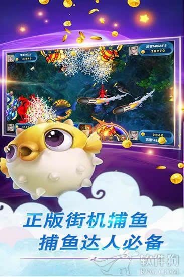 鱼丸游戏手游安卓版版下载
