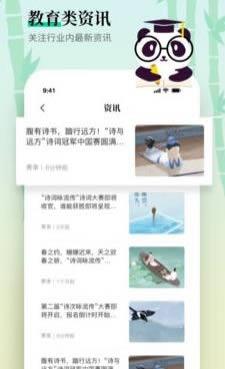 小竹笋app手机最新版