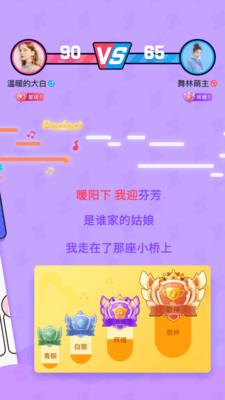 酷狗斗歌app官方正版下载