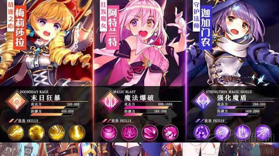 天神物语命运召唤最新版官方版下载
