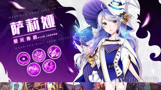 天神物语命运召唤最新版游戏