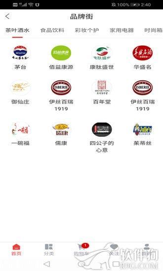 中安环球app手机最新版软件