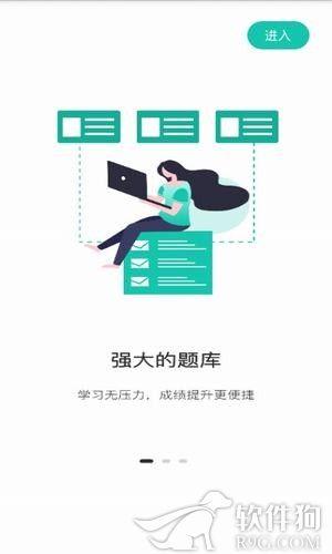 桃李课堂官方最新版下载