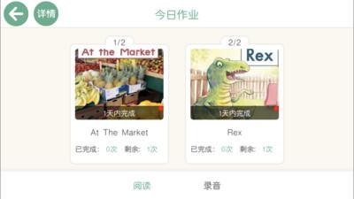 优学堂app安卓最新版下载安装