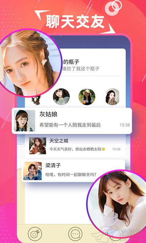 探美app安卓最新版下载