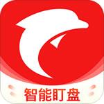 海豚股票下载手机版