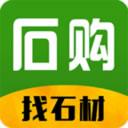 石购app