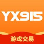 Yx915游戏账号交易平台