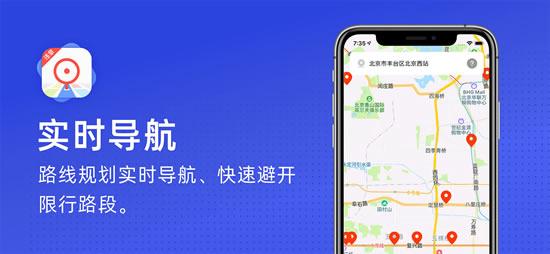 火眼app安卓版客户端下载