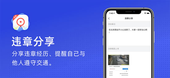 火眼app手机版官方下载