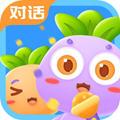 萝卜对话app